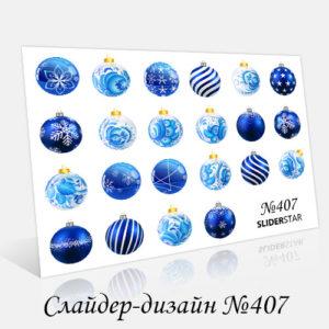 Слайдер-дизайн 407