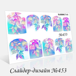 Слайдер-дизайн 453