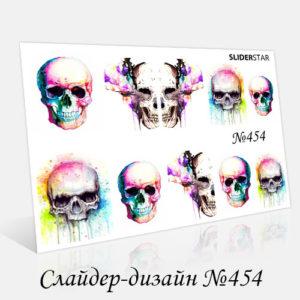 Слайдер-дизайн 454