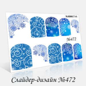 Слайдер-дизайн 472
