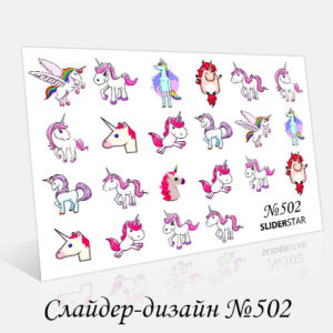 Слайдер-дизайн 502